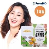 [프롬바이오] 가족건강엔 과일허브비타민 30정x1박스 (1_(1678119)