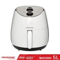 펜소닉 바흐젠 에어프라이어 대용량 5L PHF-AZ01