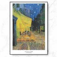 인테리어 명화 캔버스 액자 포스터 반 고흐 아를르의 포_(1909242)