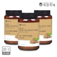자연지애 20배 핑거루트 추출분말 300g 3병_(2503721)