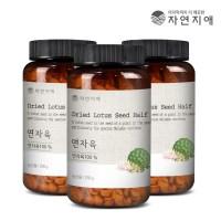자연지애 껍질깐 100% 연자육 반각 250g 3병_(2503718)
