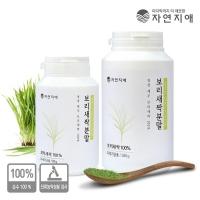 자연지애 청정 제주 새싹보리 분말(90g/280g)/보리새싹_(2504376)