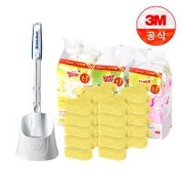 [3M]크린스틱 변기청소 핸들+캐디+향기톡톡 리필20입_(1938258)