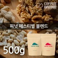 커피디바인 피넛 블렌드 원두커피 500g