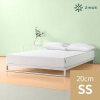 지누스 에센스 그린티 메모리폼 매트리스 (20cm/SS)_(912074)