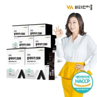 [비타민마을] 블랙마카 2500 분말스틱 6박스(총180포)