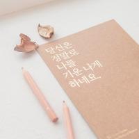 한줄발견 엽서_THANK YOU