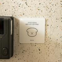 반려동물 벨누름방지 명패 & 구조 정보 카드