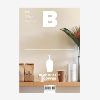 magazine B Issue#76 BLUE BOTTLE COFFEE (국문)