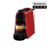 [네스프레소] 에센자미니 D30 에스프레소 캡슐 커피머신 레드