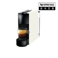 [네스프레소] 에센자미니 C30 에스프레소 캡슐 커피머신 화이트