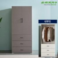 라자가구 오브 쿠페 800 3단서랍 옷장 NA8746
