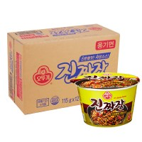 [오뚜기] 진짜장 큰컵 115gx12개(BOX)