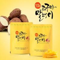 땅끝식품 고구마말랭이70gX10봉_(2008017)