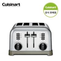 쿠진아트 토스터기 메탈클래식 4구 CPT-180KR
