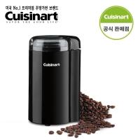 쿠진아트 커피바 커피그라인더 DCG-20BKNKR