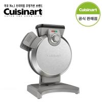 쿠진아트 버티컬 와플메이커 WAF-V100KR+사은품(실리콘손잡이)