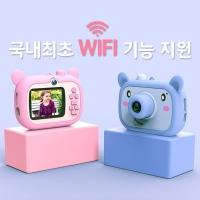 [국내최초] wifi기능/한국어기능 지원되는 아동용 디지털카메라