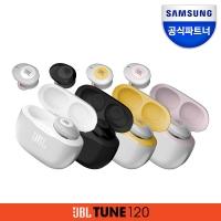 JBL TUNE120 블루투스 이어폰