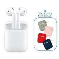 애플정품 에어팟2 유선충전모델 국내발송