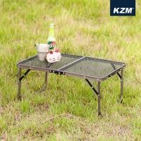 카즈미 아이언메쉬 피크닉 테이블 K9T3U013 / 미니 캠핑테이블