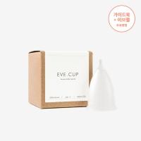 [EVE] 이브컵 초심자용생리컵 가이드북&젤샘플 증정