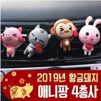 애니팡 프렌즈 차량용 송풍구 방향제_(1372311)