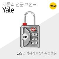 Yale 러기지락 TSA 번호키 자물쇠_(1080689)