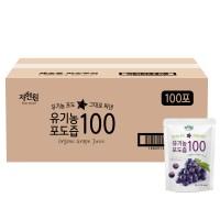 [자연원][실속포장] 유기농 포도즙100 80ml x 100포(벌크)