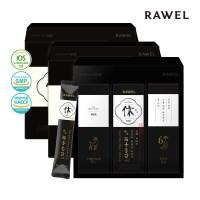 [로엘] 휴 녹용홍삼스틱(10g x 30포) 3박스