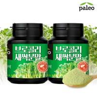 [팔레오] 동결건조 브로콜리 새싹분말 30g 2통