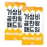 가성비끝판왕 개님의패드 M (40x50cm) [1봉당 100매]X2봉