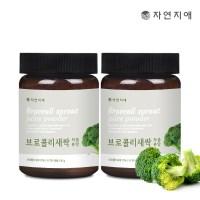 자연지애 브로콜리 새싹 착즙분말 100gx2_(2689951)
