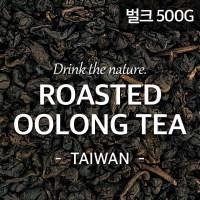 네이쳐티 로스티드 우롱차 500g 대만산 잎차