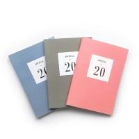 (2020 날짜형) 2020 JOURNAL A5