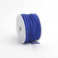 샤무드 끈 30M - 블루