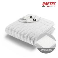 [전용커버 증정] 이메텍 소프트 벨벳 전기요 싱글 IMT-662