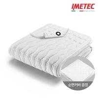 [전용커버 증정] 이메텍 소프트 벨벳 전기요 싱글 IMT-661