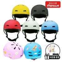 켈리앤스테판 유아 어린이 킥보드 자전거 인라인 보드 헬멧 보호장비
