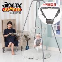 [한국정식수입원] 졸리점퍼 슈퍼스탠드 점퍼 쏘서 점퍼루