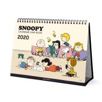 스누피 캘린더 캐시북 2020