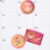 [Peanuts] 홀로그램 테이프_스누피 마켓