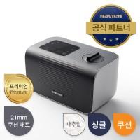 [경동나비엔] 더 케어 온수매트 프리미엄 쿠션 싱글 EQM560-SH