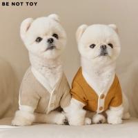 [BE NOT TOY] 제티 버튼 가디건 티 / 강아지 애견 의류_(1553340)