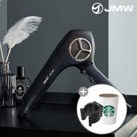 ★JMW 에어젯 터보 MS6020B 항공모터 헤어 드라이기+정품 거치대
