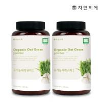 자연지애 유기농 새싹귀리분말 280gX2_(2760140)