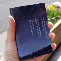 캘리그라피 문학 여권케이스