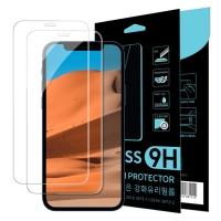 [벤토사] 1+1 아이폰 9H 강화유리필름