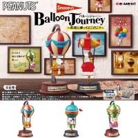 리멘트 스누피 Balloon Journey(랜덤1박스)