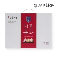 (9/28 오후1시 택배마감) 백년한과 모듬유과 1kg 선물세트